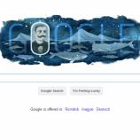 Google și-a amintit de Emil Racoviță, dar Clujul a lăsat în paragină muzeul dedicat savantului