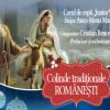 """16.12 – Concert extraordinar de colinde """"La mijlocul Raiului"""""""