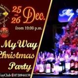 25 – 26.12 Petreceri de Crăciun în My Way  și Happy Hours în celalalte localuri din Janis Group