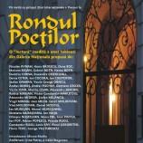 21.03 Rondul poeţilor la Muzeul de Artă. Tablourile devin sursă de inspiraţie pentru poeţii contemporani