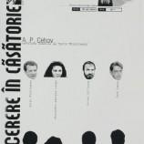 30.04 Cerere in Casatorie la Teatrul Lucian Blaga