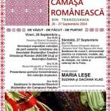 26.09-27.09 Cămaşa românească din Transilvania