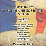 24.01 Ziua Unirii Principatelor Romane