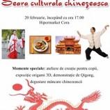 20.02 Seară culturală chinezească – Anul Nou chinezesc
