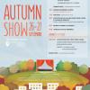 26-27.09 Autumn Show