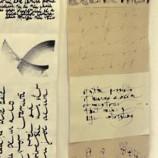 20.10 Curs de scriere creativa si de explorare a gestului prin caligrafie pentru adulti