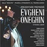 08.12 Premieră: Evgheni Oneghin