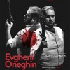 07.02 Opera: Evgheni Oneghin