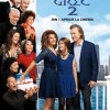 3.04 Film: My Big Fat Greek Wedding 2