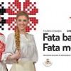 19.01 Spectacol de opera: Fata Babei şi Fata Moşului
