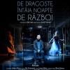 26.03 Piesa de teatru: ULTIMA NOAPTE DE DRAGOSTE, ÎNTÂIA NOAPTE DE RĂZBOI