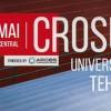 20.05 Crosul Universității Tehnice