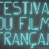 16-19.11 Festivalul filmului francez