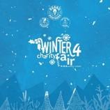9-10.12 Eveniment caritabil: Winter Charity Fair 4.0