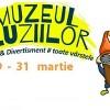 9-31.03 Eveniment pentru copii: Muzeul Iluziilor