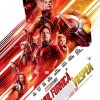 8.07 Film: Ant-Man and the Wasp