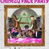 17.07 Chinezu face party