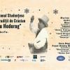 """7-8.12 Festivalul de Colinde si Tradiții de Crăciun """"Laurențiu Hodorog"""""""