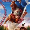 21.04 Film: Wonder Park