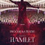 13.10 Piesa de teatru: Procese la teatru. Episodul I: Hamlet