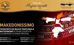 23.10 Toamna Muzicală Clujeană: Makedonissimo