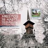 21.12 Concert de colinde: Hristos se naste – Primavara iernii noastre