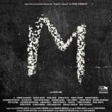 23.02 Film: Tipografic Majuscul