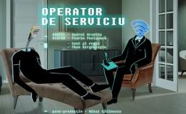 22.01 Thriller psihologic: Operator de serviciu