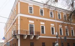 The National History Museum of Transylvania