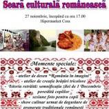 27.11 Seară Culturală Românească
