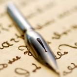 19.09 Atelier de creative writing