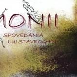 12.06 Piesa de teatru: Demonii. Spovedania lui Stavroghin