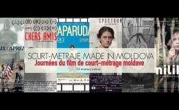 23.03 Scurt-metraje made in Moldova